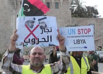 غارات وأسلحة ومرتزقة.. ثلاثية إماراتية لاستباحة الدم الليبي