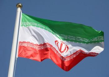 إيران تعلن الإفراج عن ألماني في إطار تبادل للسجناء