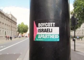 حملة دولية تدعو لمقاطعة إكسبو دبي ومؤتمر بالأردن بسبب إسرائيل