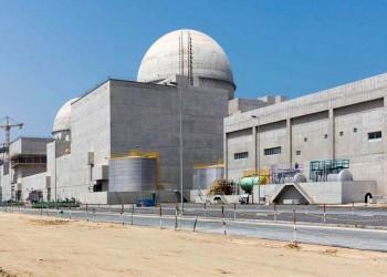 المخاطر الخفية للبرنامج النووي الإماراتي