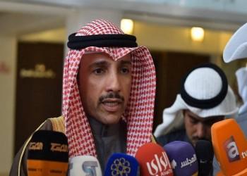 رئيس البرلمان الكويتي: نواب يريدون تكفير الناس بالديمقراطية