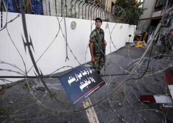 لبنان يعلن إحباط هجوم لاستهداف سفارة أمريكا