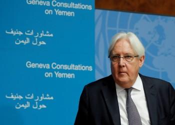 جريفيث يحذر: السلام في اليمن بات أكثر صعوبة