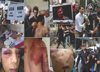 مصر خلف القضبان