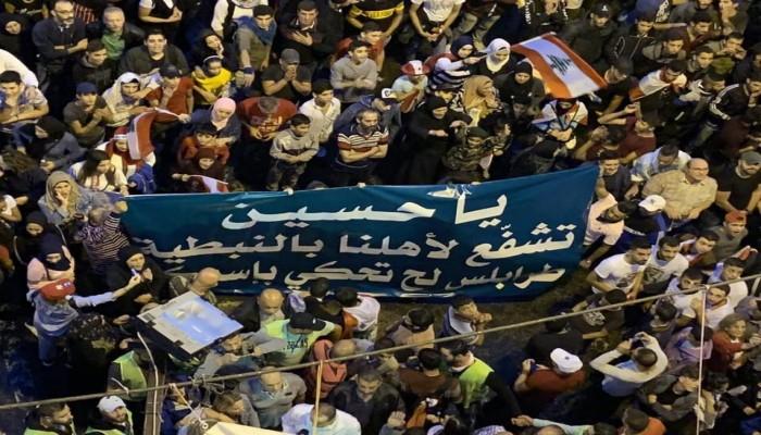 أزمة لبنان والمخارج المحدودة