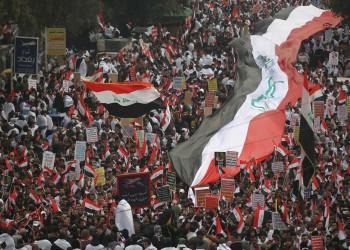 حقوق الإنسان العراقية تكشف أحدث حصيلة لضحايا الاحتجاجات