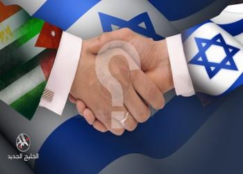 التطبيع يؤذي الأردن وفلسطين