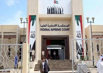 أحكام نهائية بالإمارات ضد خلية حزب الله اللبناني