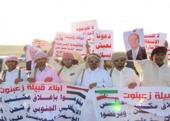 السعودية والإمارات وعمان.. ما وراء الصراع الخليجي على المهرة اليمنية