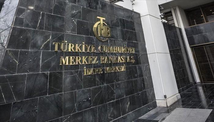 المركزي التركي يخفض الفائدة إلى 10.75%