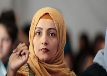محامية يمنية تفوز بإحدى أرقى جوائز حقوق الإنسان في العالم