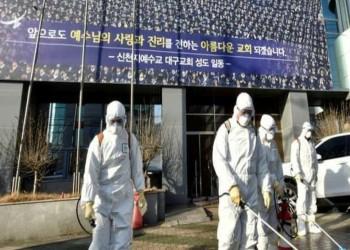 كوريا الجنوبية تعلن أول وفاة بفيروس كورونا