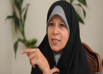ابنة رفسنجاني تتهم النظام الإيراني بالتضييق على الشعب