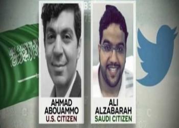 ديلي ميل: هكذا جندت السعودية موظفين بتويتر لاختراق آلاف الحسابات