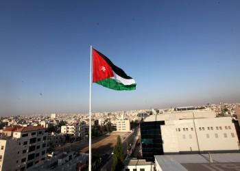 تأجيل مؤتمر دولي في الأردن بسبب كورونا