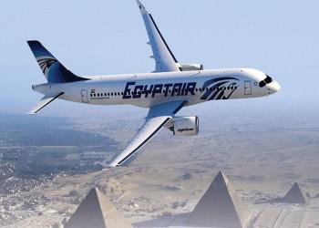 مصر للطيران تستأنف رحلات إلى الصين الأسبوع المقبل