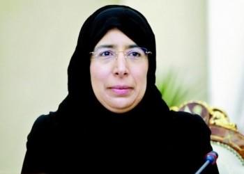 قطر تستنكر عرقلة السعودية مشاركة وزيرة الصحة باجتماع في الرياض