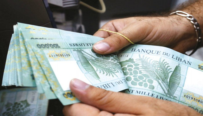 صندوق النقد يقدم استشارة تقنية للبنان لحل أزمة اقتصاده