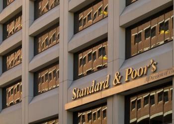 ستاندرد آند بورز: مستوى قياسي لديون حكومات العالم