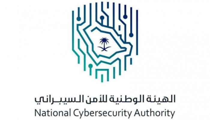 السعودية تعزز ضوابط الأمن السيبراني للحوسبة السحابية
