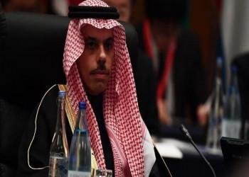 السعودية تتهم تركيا بإرسال مرتزقة إلى ليبيا