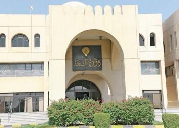 الكويت تنفي وجود حالات كورونا بالبلاد وتتوعد مروجي الشائعات