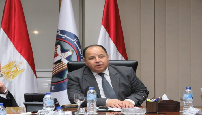 مصر تبدأ إجراءات طرح أول سندات حكومية دولية خضراء
