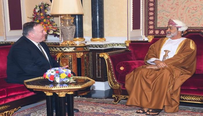 ماذا شمل أول لقاء بين بومبيو وسلطان عمان الجديد؟