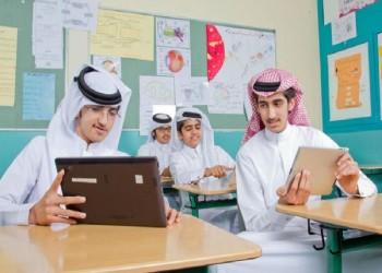 دراسة: النظام التعليمي السعودي يعادي إسرائيل رغم تلميحات التقارب