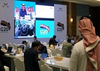 مجموعة العشرين تبحث تداعيات كورونا في اجتماع بالسعودية