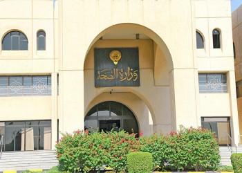 الكويت تنفي وجود إصابات بفيروس كورونا