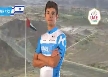 إسرائيل تشارك في سباق للدراجات بالإمارات (فيديو)