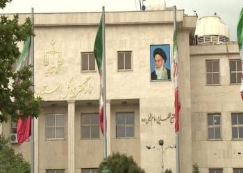 فاتف تعيد إيران للقائمة السوداء.. وطهران: قرار مسيس
