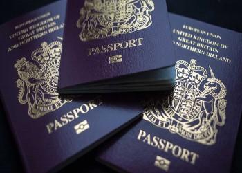 بريطانيا تعيد جواز السفر الأزرق بعد الانفصال عن أوروبا