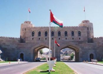 %3.9 خفضا بالإنفاق في سلطنة عمان خلال 2019
