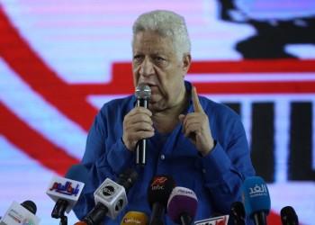 اتحاد الكرة المصري يوضح سبب إيقاف رئيس نادي الزمالك