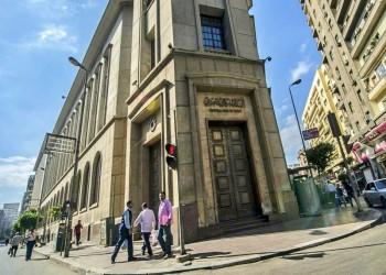 الدين المحلي في مصر يتراجع لأدنى مستوى في 10 سنوات