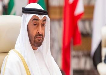 لوبوان: كيف يحاول بن زايد السيطرة على المغرب العربي؟