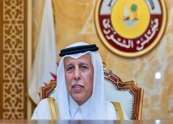 مباحثات برلمانية بين قطر وتركيا لتعزيز التعاون المشترك