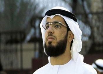 حجز 4 قضايا سب وقذف رفعها وسيم يوسف للحكم بالإمارات