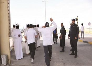 الداخلية الكويتية: 1390 نزيلا استفادوا من العفو الأميري