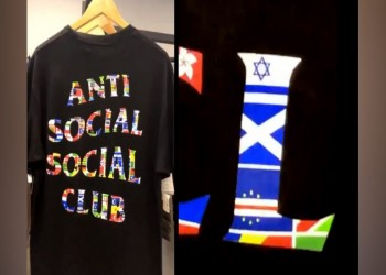 فيديو متداول لملابس تحمل علم إسرائيل في الكويت
