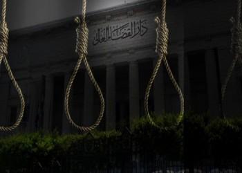 الداخلية المصرية تنفذ حكم الإعدام في 8 مدانين بقضية تفجير الكنائس