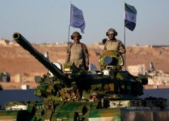 المعارضة السورية تستعيد النيرب.. وتركيا تقتل ٩ من قوات الأسد