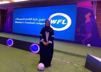 السعودية تعلن رسميا عن أول دوري نسائي لكرة القدم في المملكة