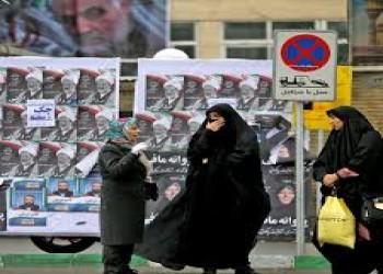 وقفة مع نتائج الانتخابات الإيرانية