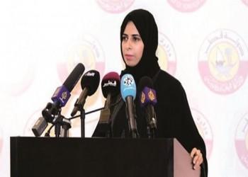 قطر: الحصار أسفر عن انتهاكات عديدة لحقوق الإنسان