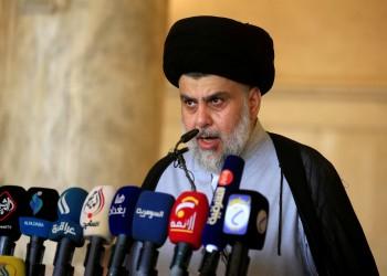 العراق.. الصدر يتراجع عن المظاهرة المليونية بسبب كورونا