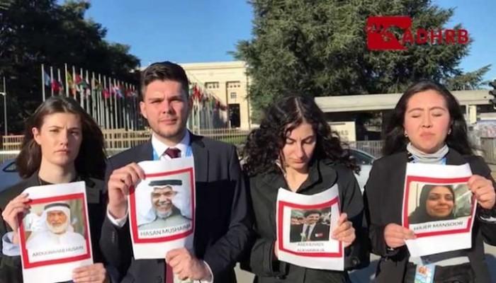 منظمة حقوقية تتضامن مع معتقلي البحرين أمام الأمم المتحدة
