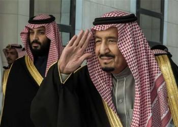 أوامر ملكية سعودية باستحداث وزارات ودمج أخرى